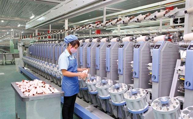Nhà máy Sợi Việt Nam